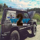 W2W south West Alabama region